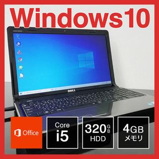 DELL ノートPC Win10 Core i5 4GB …