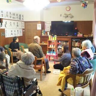 介護職員/正社員 募集! 高齢者と接することが好きな方歓迎◎
