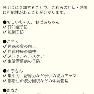 【新大阪校開講前キャンペーン】25年以上の実績!関西・大阪で足ツボを学ぶなら日本で最初の足ツボスクール「リマイスター学院」 - 美容健康