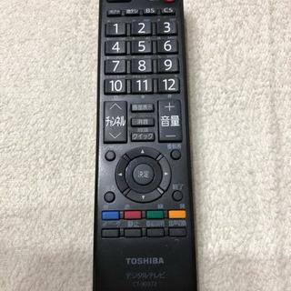 東芝 テレビ リモコン CT-90372 ジャンク品