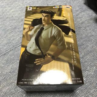 野原ひろしフィギュア