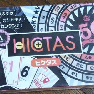 HICTAS