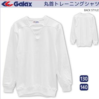 早い者勝ち!新品!学生体操服★Galax 丸首トレーニングシャツ...