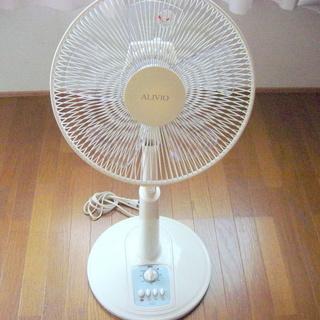 扇風機 30㎝ 2008年製 ALIVIO タイマーだけ壊れています。