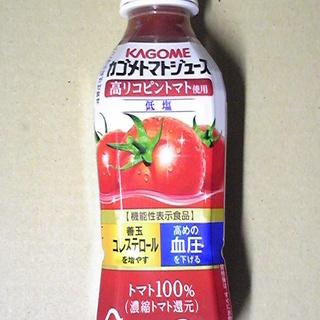 カゴメトマトジュース 高リコピントマト使用 51本 7599円分...