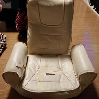 座椅子 (かなり難あり)