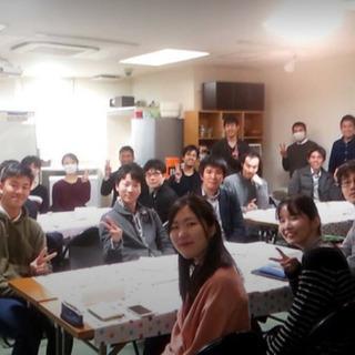 学習塾で仏教を学ぶ
