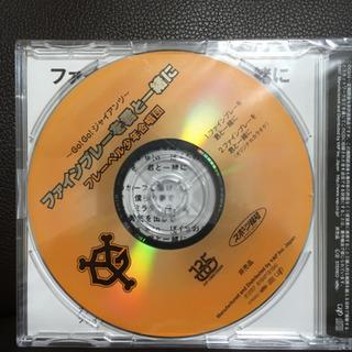 ジャイアンツ CD - 仙台市