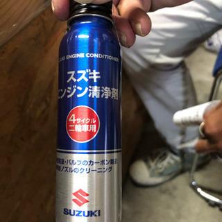 エンジン清浄剤