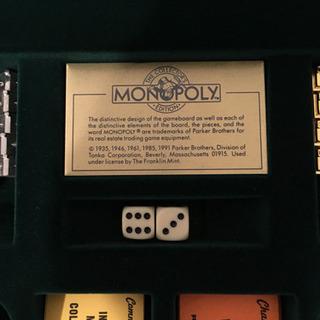【極上品】Monopoly game table 限定品