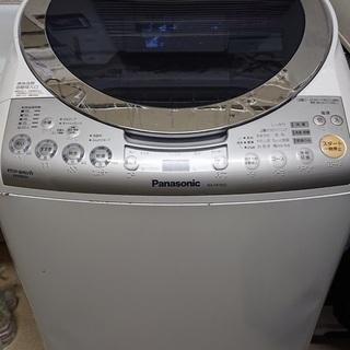 洗濯機 差し上げます