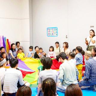 9/17(火)英語リトミック☆ハワイアンなマラカスも作るよ〜♪