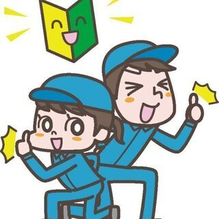 \高時給¥1,250/高収入&稼げる&カンタン♪魅力いっぱい!!...