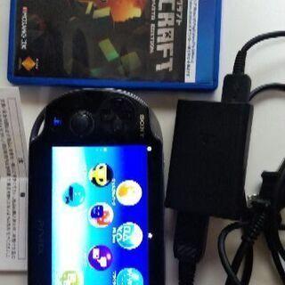 PSVita型番1000マイクラソフト付税込5000円