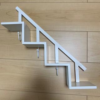 雑貨 壁掛け 階段風 フック付き 木製