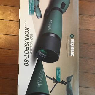 望遠鏡/単眼鏡スポッティングスコープ 新品未使用
