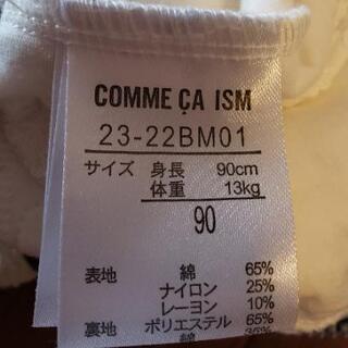 ☆COMME CA ISM アウター☆ - 子供用品