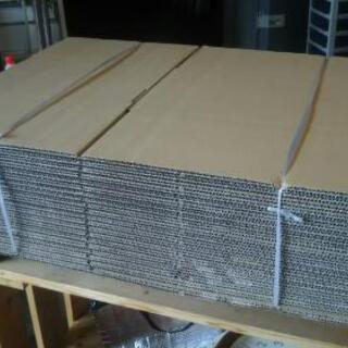 20枚セット 新品 470×335×高さ230mm 厚さ5…