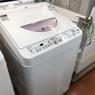軽トラック1時間無料貸出!SHARP縦型洗濯乾燥機