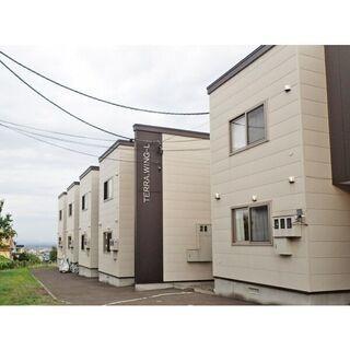 【西区3LDK】希少3LDKのテラスハウス!入居費用相談に乗りま...