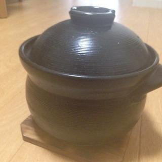 【取引中】炊飯土鍋 3合鍋