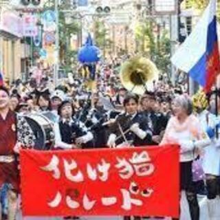 化け猫フェスティバルとコラボレーション特別企画 今年一番のパーテ...