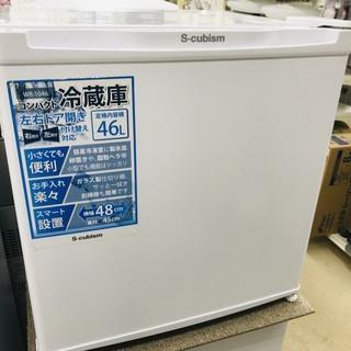 6ヶ月間動作保証付 2016年製 S-CUBISM 1ドア冷蔵庫...