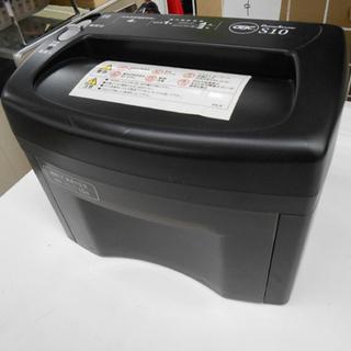 電動シュレッダー GCSS10-B  A5サイズ ハガキ デスク...