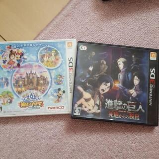 3DS ソフト