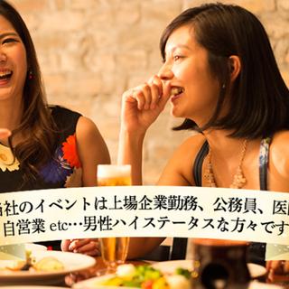 9月3日~28日開催 【既婚者限定】【30代・40代・50代】