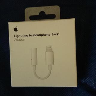 【未開封品】 Apple アップル Lightning 3…