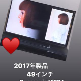 49インチ Panasonic VIERA 4k TV