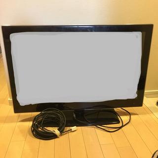 【動作確認済み】LGテレビ 2011年製 アンテナ端子付き