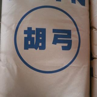 日本製粉 小麦粉 胡弓 業務用加工食品 25kg 製造日:201...