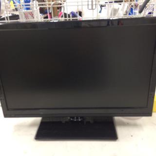 レボリューションの19インチDVD内蔵テレビです!