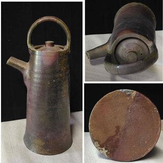 c195 備前焼 水注 花入れ 花器 茶道具 置物