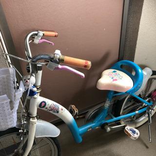 エルサ自転車
