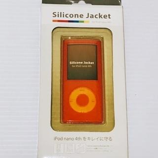 Silicone Jacket(シリコンジャケット)★iPad ...