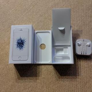 アイフォンseのイヤホン、箱 本体なし