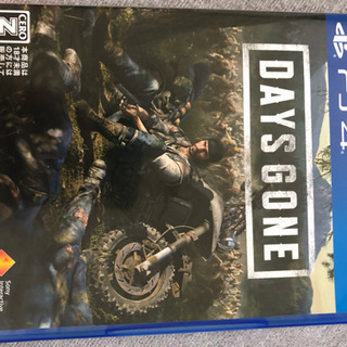 ps4   DAYS GONE