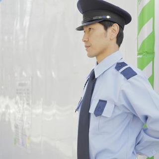 警備員募集 (香川)