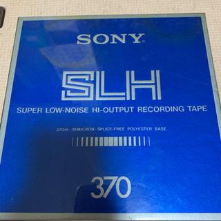 (値下げ)オープンリールテープ 370m  未開封品