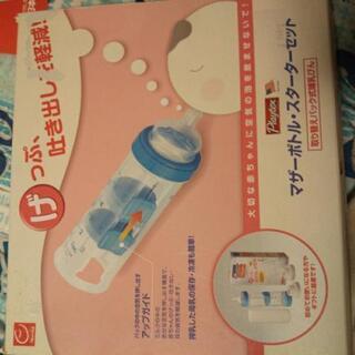 未使用 playtex 使い捨て哺乳瓶