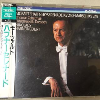 モーツァルト「ハフナーセレナード」アルバム