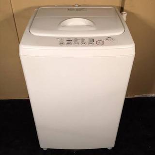🌈一見の価値あり🙇♂️‼️無印良品😍👑洗濯機💕衝撃価格💦当日配送‼️