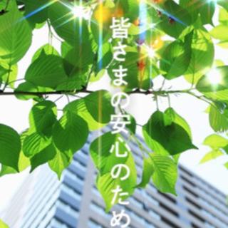 🌈🌈日払い可💫祝金あり✨楽しい職場(^^)