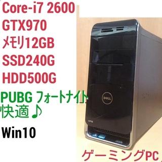 お取引中)爆速ゲーミング Core-i7 GTX970 SSD2...