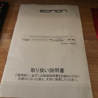 Eonon 車載用DVDプレイヤー