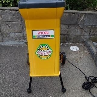 受渡し予定済 RYOBI ガーデンシュレッダGS2000