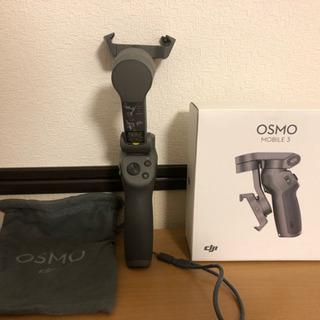 取引中〈値下げ〉osmo mobile 3 小型ジンバル